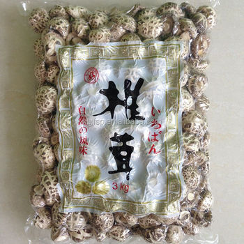 Market Price for White Flower Magic Mushrooms Whole Dried 3KS Pack
