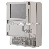 DDSY-2060-4 high quality single phase enclosure lowes water meter box