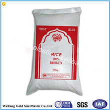 PP woven rice bag/25kg 50kg grain sugar flour rice feed fertilizer laminated China PP woven bag manufacturer