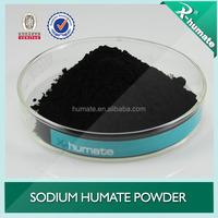 Sodium Humate For Ceramic and Aquaculture Water Treatment