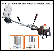 FACTORY PRICE HIGH QUATITY GARDEN TOOLS/LAWN TRIMMER/BRUSH CUTTER/MINI RICE HARVESTER CG411