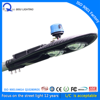 New arrival light control COB dali IP65 integrated road lamp UV 120W led street light photocell