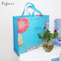 Custom Printed Biodegradable Reusable Non Woven Shopper Bag And Foldable T-shirt Bags Wholesale.
