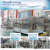 CGf32-32-10 High speed PET bottled water filling plant with high position tank