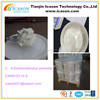Silicone Rubber Additive With CAS 133