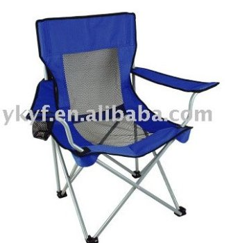 Camping chair with arm rest