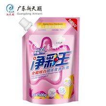 High temperature resistance washing powder packaging liquid spout packing plastic pouch bag for sale