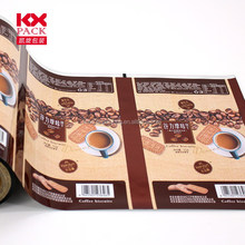 Food Grade Plastic Packaging Roll Film For Coffee Powder Packing
