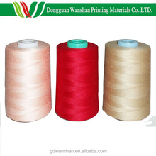 Industry price hardcover book binding 40/2 cotton polyester sewing thread