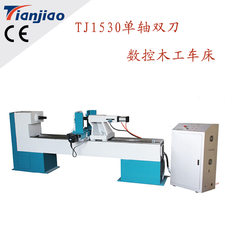 Chinese 4.0 KW CNC Wooden Chair Leg Making Machine baseball bat wood turning lathe TJ-1530 made in Jinan