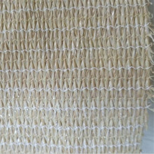 Agriculture colorful HDPE Flat wire shade net