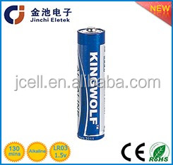 AAA alkaline battery LR03 AM-4 aaa battery aaa 1 5v battery rechargeable