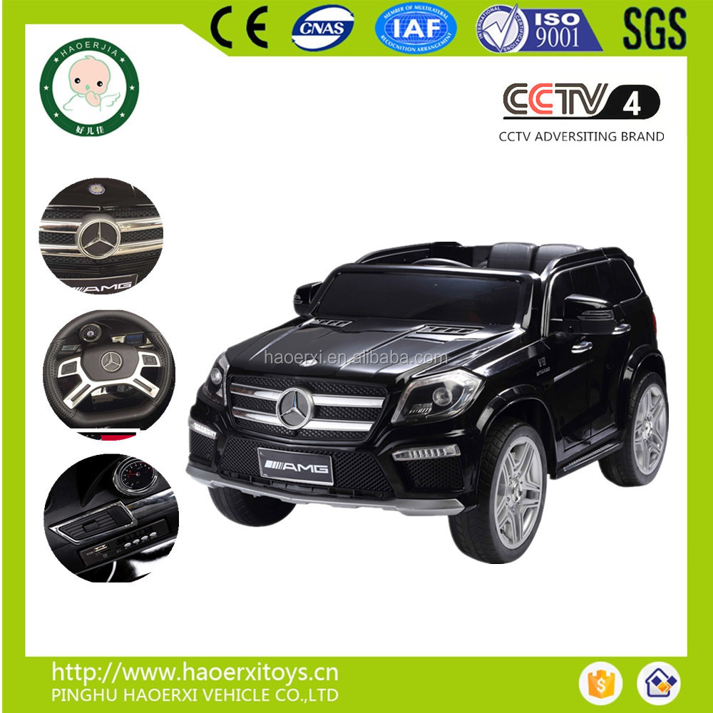 novel toy for children new mercedes electric car gl63