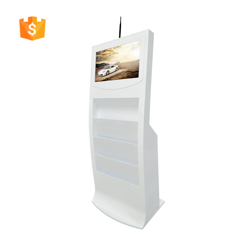 "21.5"" Full HD Indoor jcpenney.net associate kiosk with brochure holder"