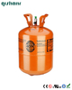 Mixed Refrigerant Gas, Honeywell Genetron R407c, replacement of R22 gas Price