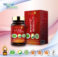 Taiwan Made Supplement Vascular Health Co Enzyme Q10 Pill