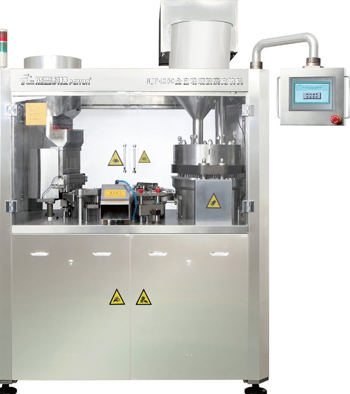 NJP4200 Capsule Machine Filling Machine alibaba china manufacturer with GMP and CE certificate