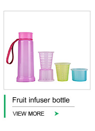 Best Water Bottle Fruit Infuser Manufacturer