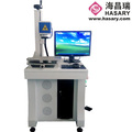 Flying desktop portable fiber laser marking machine price with good price