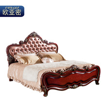 New customized Luxury hotel room alibaba china hotel bedroom set