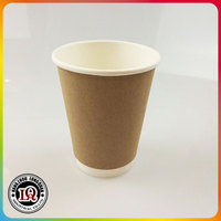 8oz Double Wall Paper Coffee Cup with Lids