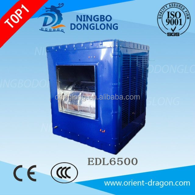 DL EDL6500 coolers water 220V air cooler AC air conditioner easy installation coolers water