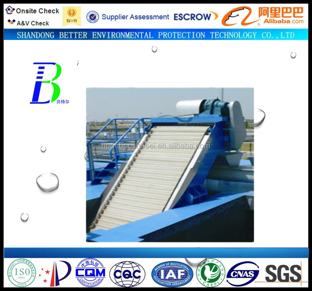 mechanical grille bar screen facility purify water