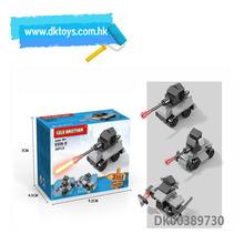 3 IN 1 Cartoon Tank Building Blocks Educational Toys For Children