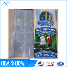 Custom printing pp woven bags for feed corn flour fertilizer packaging