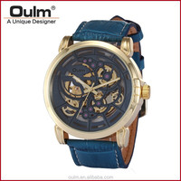 oulm no battery watches, Chinese movt watch, automatic movement watches