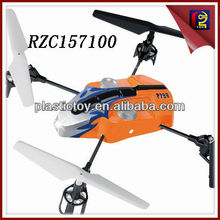 Hottest design for 2013 2.4G 4 Channel RC UFO,4 Rotor Blade Helicopter RC UFO RC Helicopter Long Fly Time RZC157100