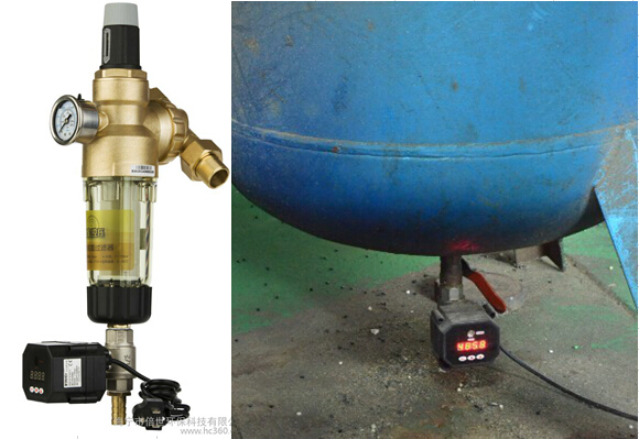 2Way 1/2'' Brass Timer Drain valve Automatic Blowdown System brass valve (S15-B2-C)