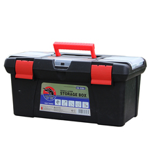 High quality lockable plastic tool carry case with handle