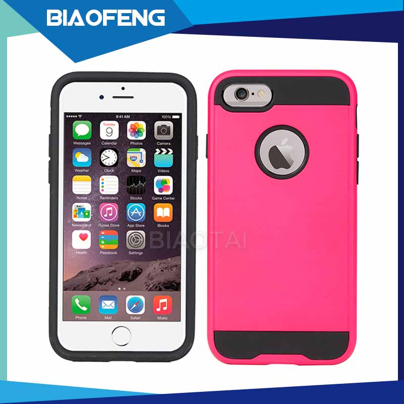 2016 Best Selling Protective Slim Armor Heavy Duty Metal Phone Case For Iphone 7 / 7 plus