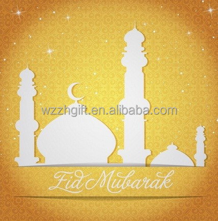 EID Islamic greeting cards