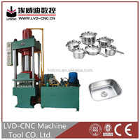 Reasonal price small hydraulic cold press machine/ hydraulic press for metal water channel