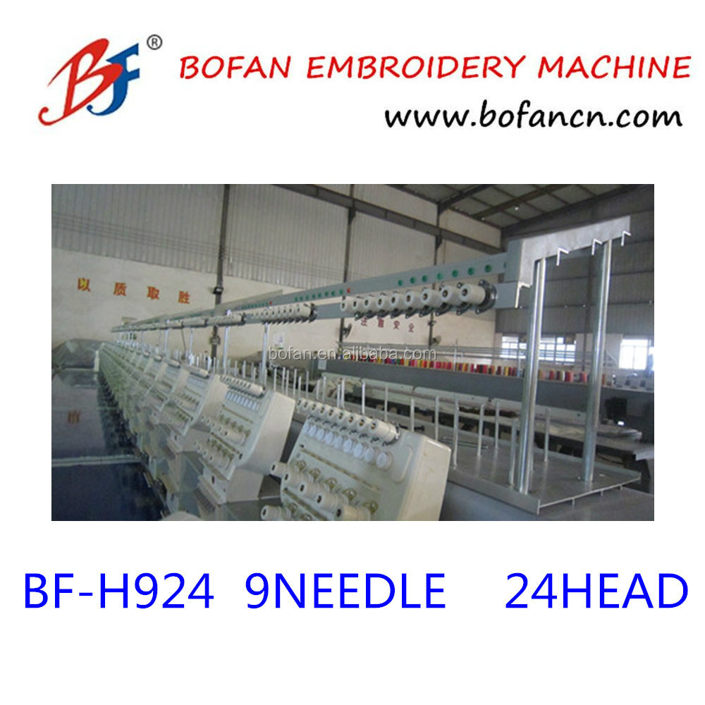 24 heads 1200 rpm High Speed computer Embroidery Machine for sale