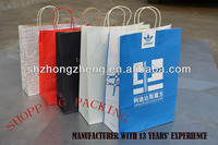 120gsm material paper/fashion shanghai custom cheap professional printed luxury paper shopping bag with handles