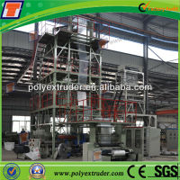 Zip Lock Bag Making Machines Film Blowing Machine