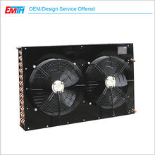 H Type Of Condenser For Refrigerator Cold Room