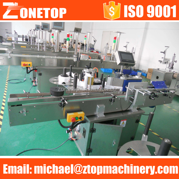Factory make self adhesive bottle labeling machine/vial ampule labeling machine/plastic bucket labeling machine
