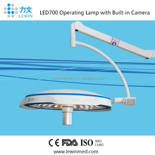 battery operated surgical led light LED700 with video from factory