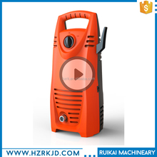 Reliable quality manual car washing electric pressure washer humanity water jet machine