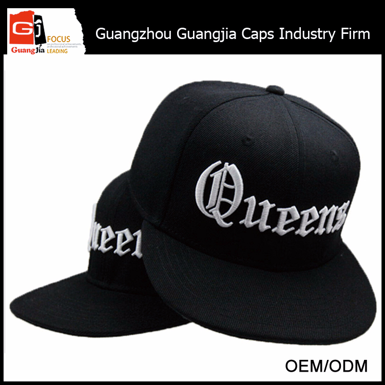 Wholesale Cheap OEM Custom Raised Embroidered Snapback