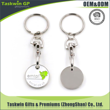 Customize Metal Keyring soft enamel Trolley Coin Key Ring With Engraved Logo