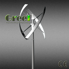 300W 500W 1KW 2KW 3KW 5KW Vertical wind turbine price , coreless permanent magnet generator , small VAWT