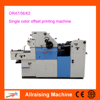 Single Color mini offset printing machine price in India
