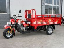 economic three wheelers tri motorcycle for sale