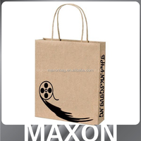 China supplier customized square bottom paper bag for supermarket