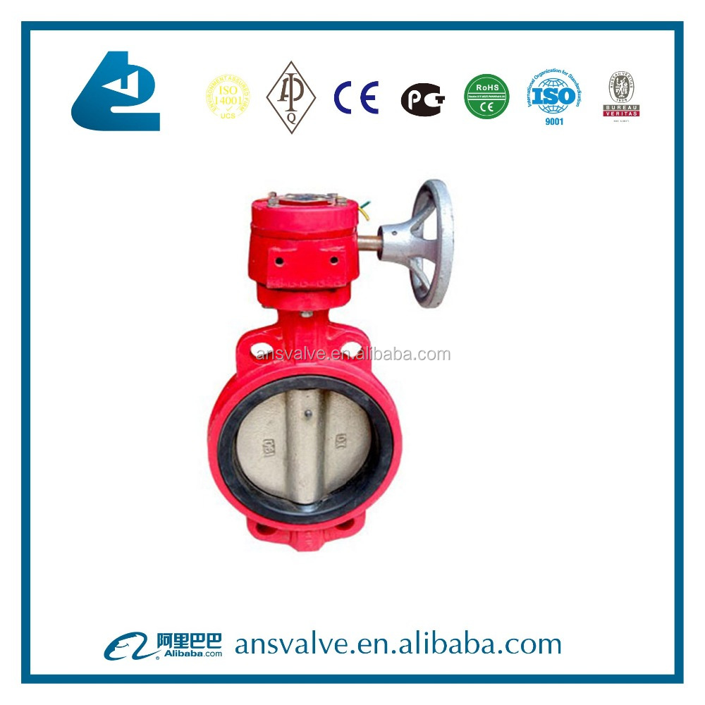 High Performance Signal Butterfly Valve